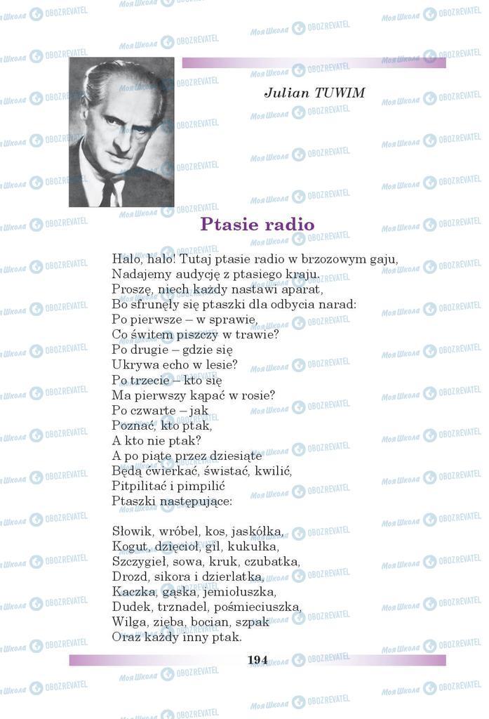 Учебники Польский язык 5 класс страница 194
