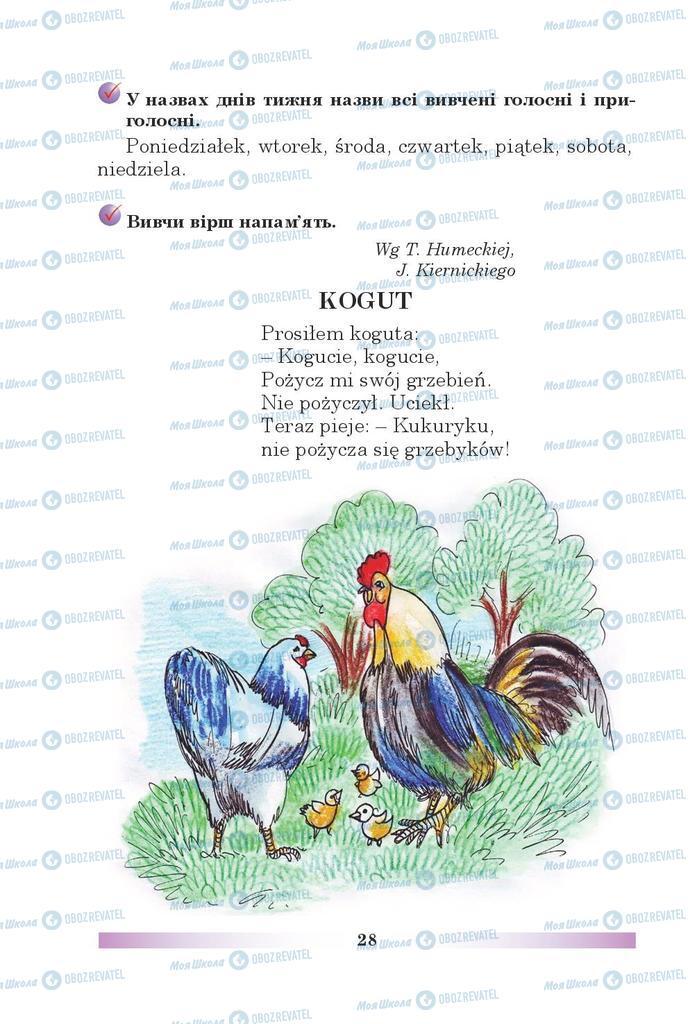 Учебники Польский язык 5 класс страница 28