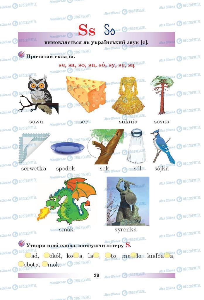 Підручники Польська мова 5 клас сторінка 29