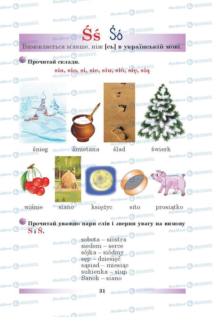 Учебники Польский язык 5 класс страница 31