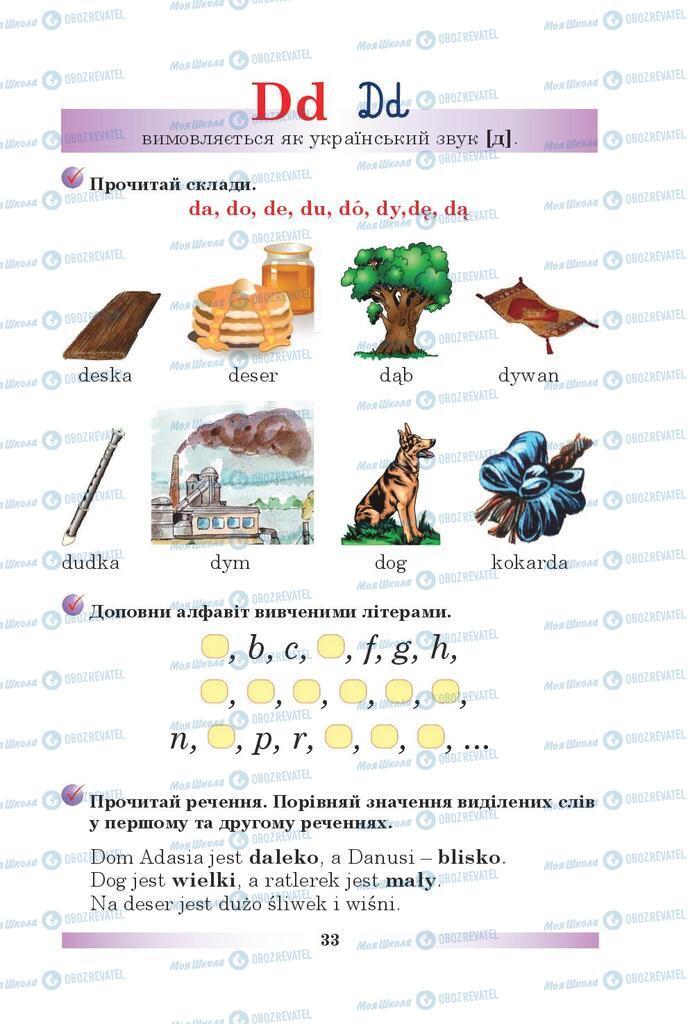 Підручники Польська мова 5 клас сторінка 33
