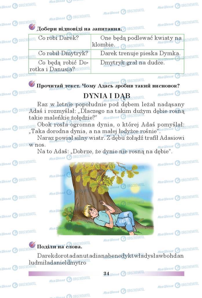 Підручники Польська мова 5 клас сторінка 34