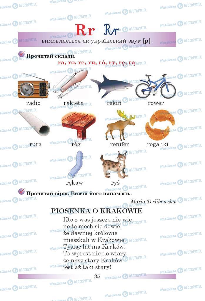 Підручники Польська мова 5 клас сторінка 35