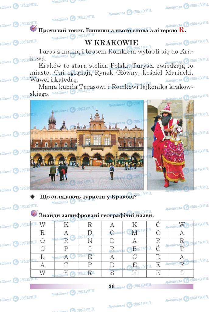 Підручники Польська мова 5 клас сторінка 36