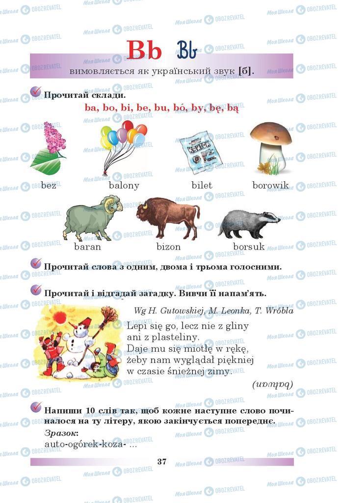 Підручники Польська мова 5 клас сторінка 37