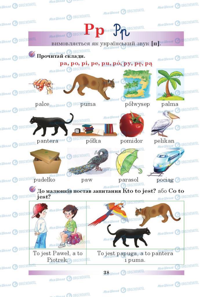 Підручники Польська мова 5 клас сторінка 38