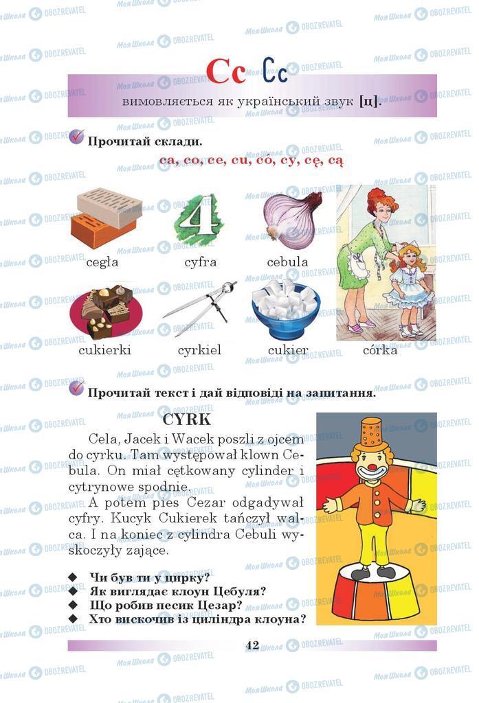 Підручники Польська мова 5 клас сторінка 42