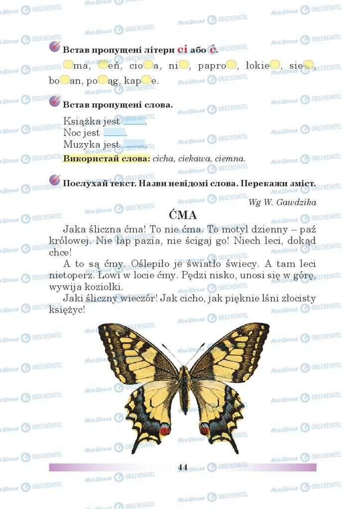 Підручники Польська мова 5 клас сторінка 44