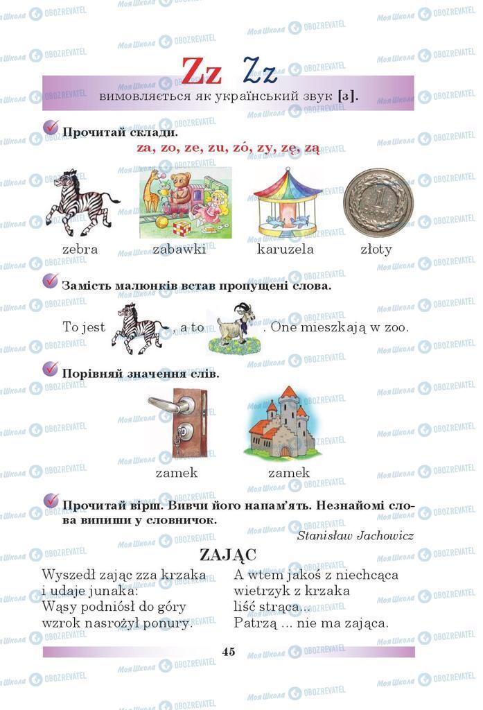 Учебники Польский язык 5 класс страница 45