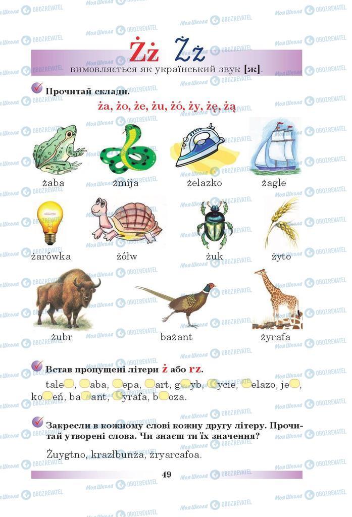 Підручники Польська мова 5 клас сторінка 49