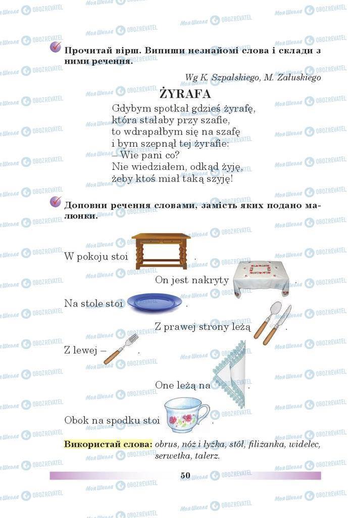 Підручники Польська мова 5 клас сторінка 50