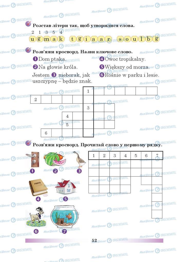 Підручники Польська мова 5 клас сторінка 52
