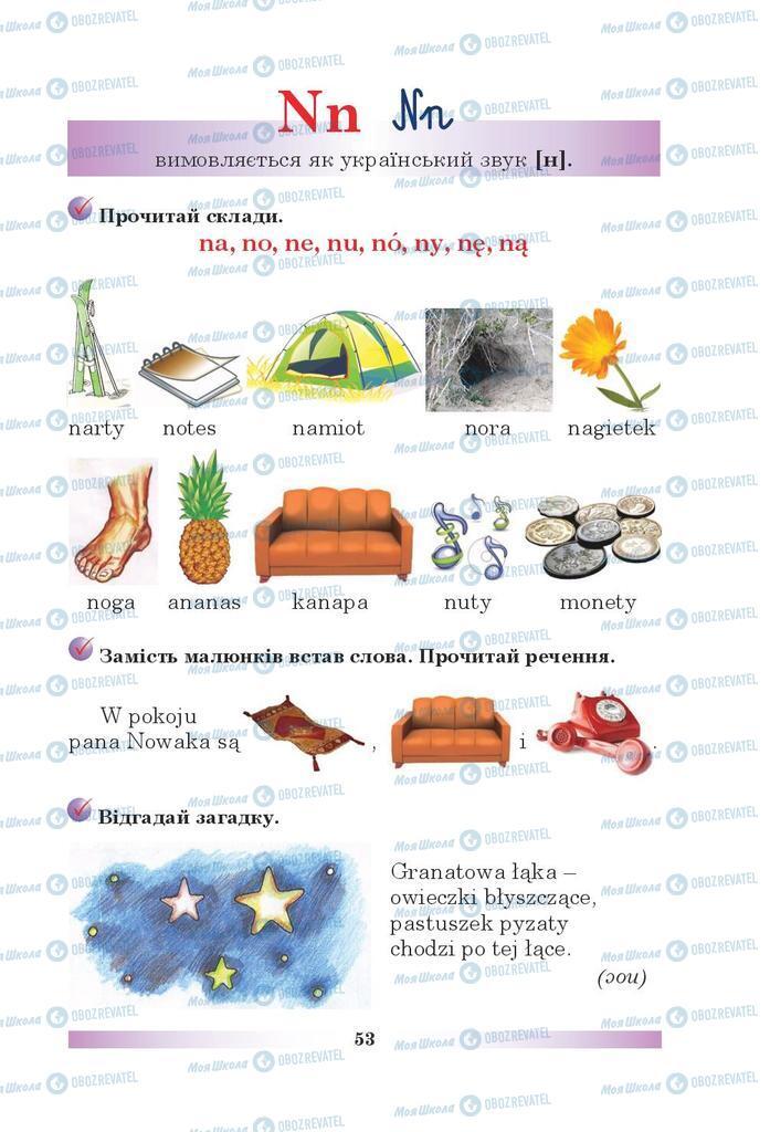 Підручники Польська мова 5 клас сторінка 53