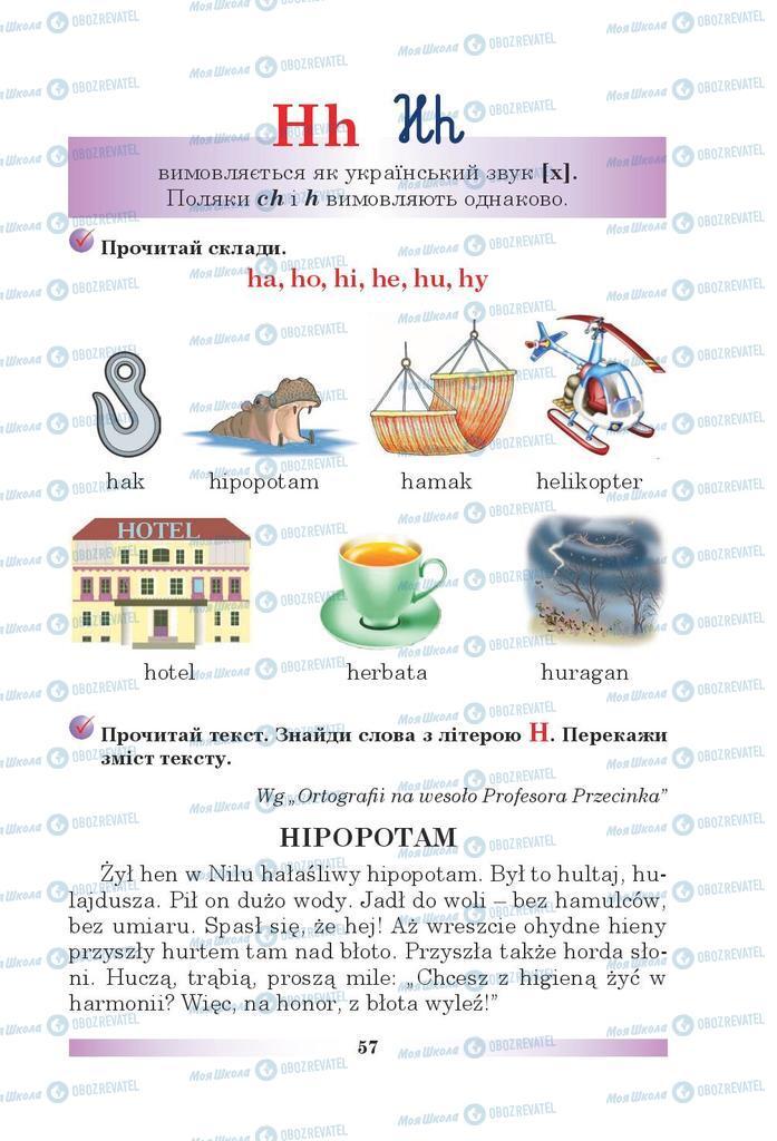 Підручники Польська мова 5 клас сторінка 57