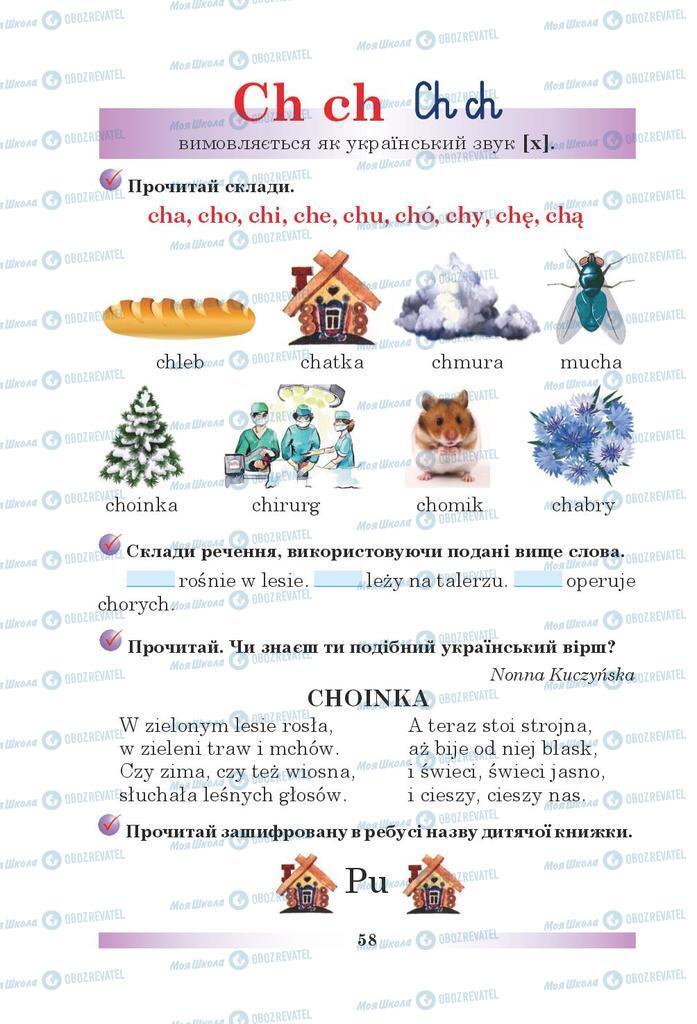 Підручники Польська мова 5 клас сторінка 58