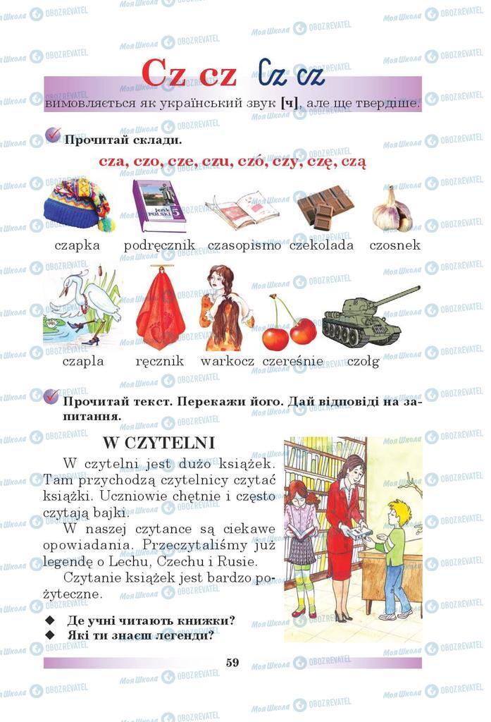Підручники Польська мова 5 клас сторінка 59
