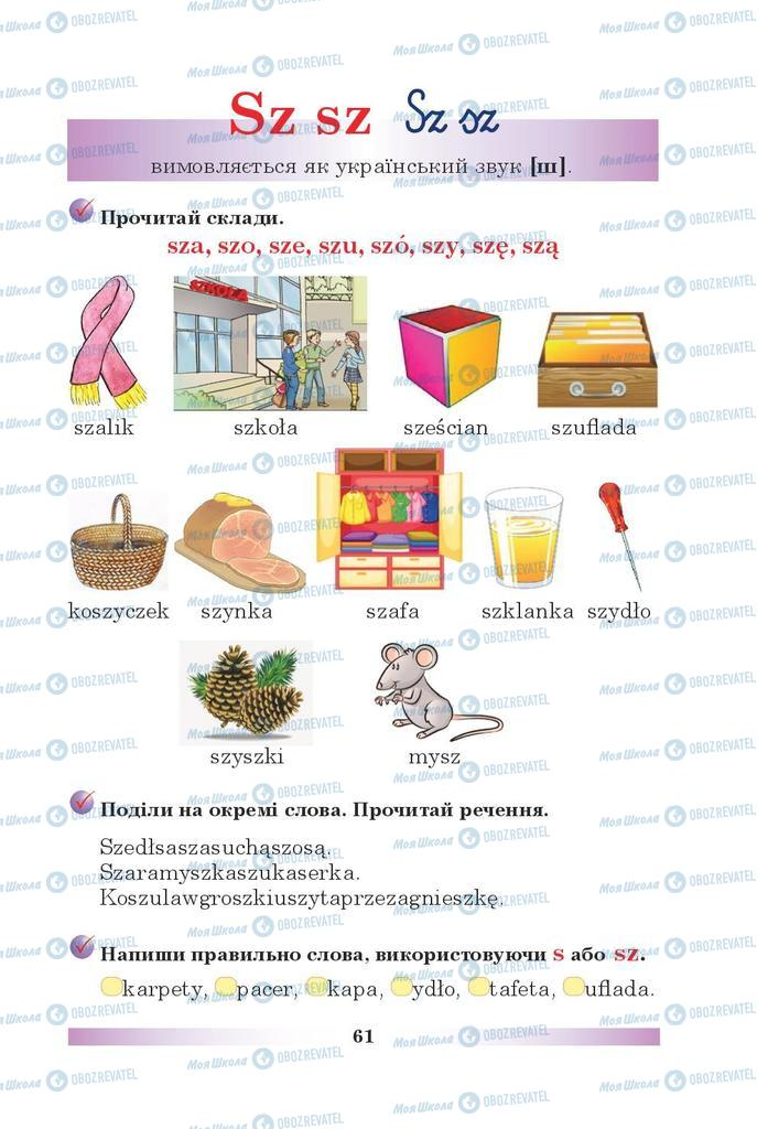 Підручники Польська мова 5 клас сторінка 61