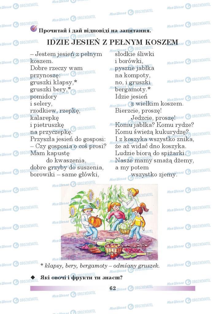 Підручники Польська мова 5 клас сторінка 62