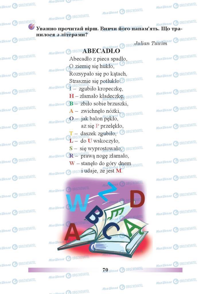 Підручники Польська мова 5 клас сторінка 70