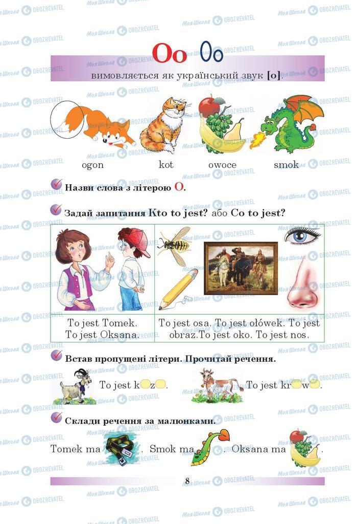 Підручники Польська мова 5 клас сторінка 8