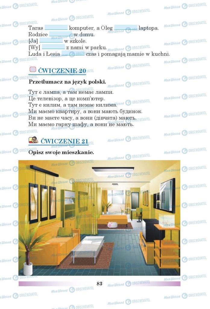 Підручники Польська мова 5 клас сторінка 83