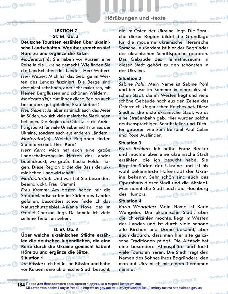 Підручники Німецька мова 10 клас сторінка 184