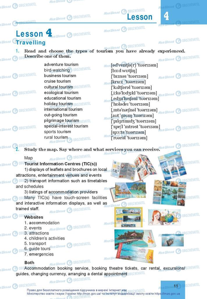 Учебники Английский язык 10 класс страница 11