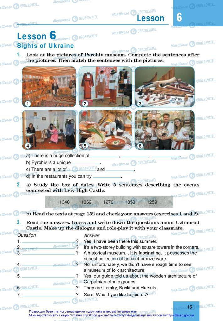 Учебники Английский язык 10 класс страница 15