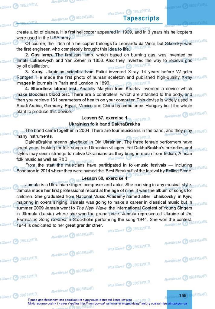 Учебники Английский язык 10 класс страница 155