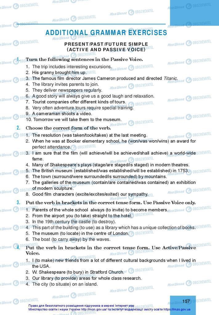 Учебники Английский язык 10 класс страница  157
