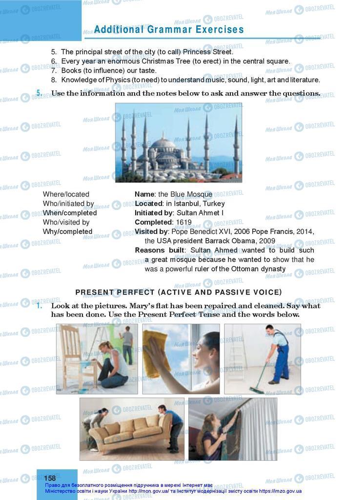 Учебники Английский язык 10 класс страница  158