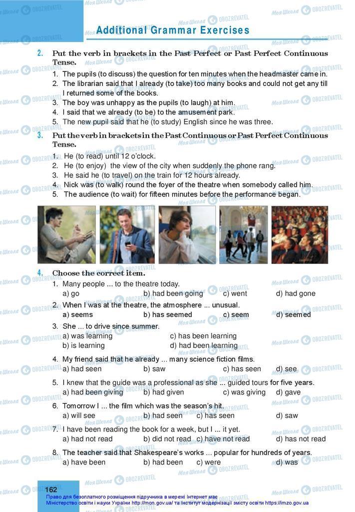 Учебники Английский язык 10 класс страница 162