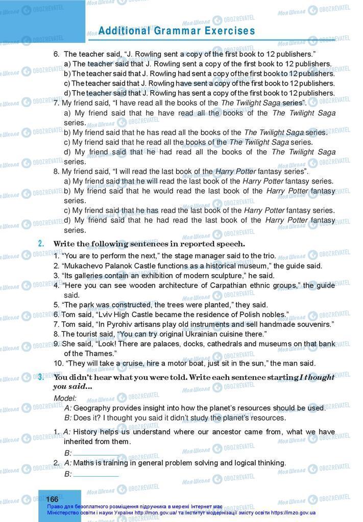 Учебники Английский язык 10 класс страница 166