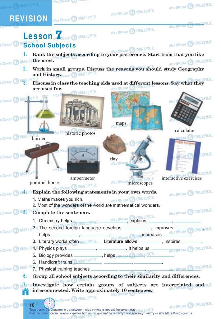 Учебники Английский язык 10 класс страница 18