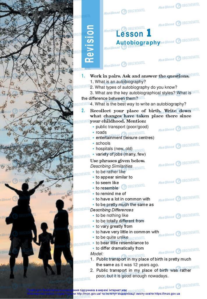Учебники Английский язык 10 класс страница  4