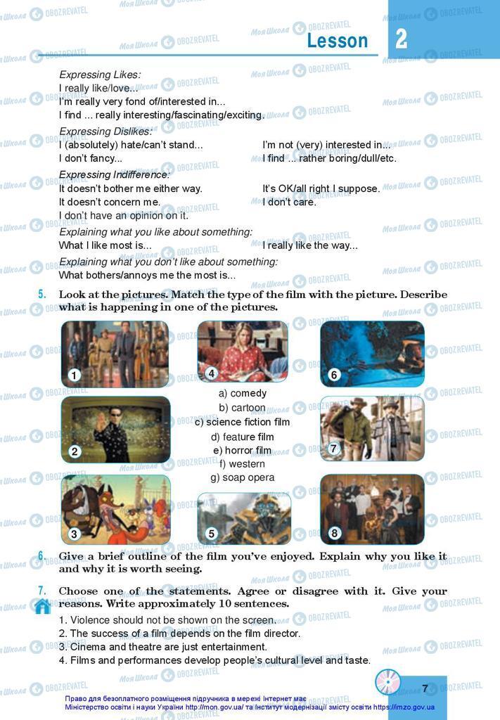 Учебники Английский язык 10 класс страница 7