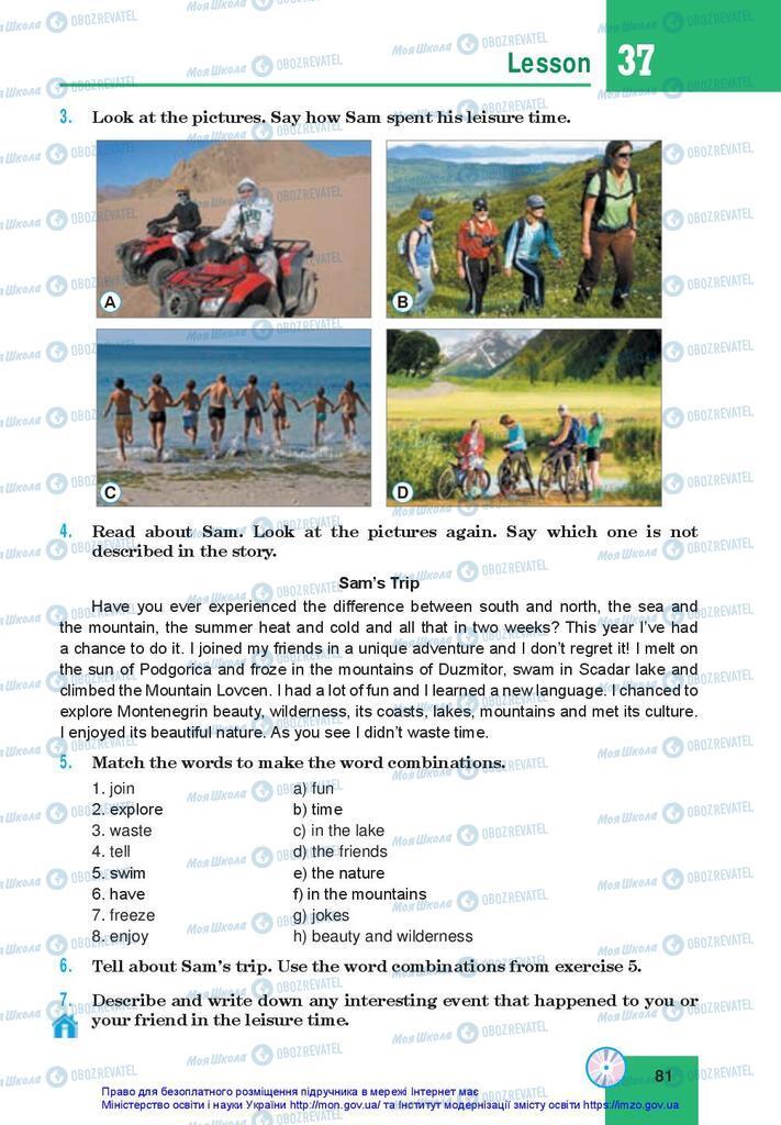 Учебники Английский язык 10 класс страница  81