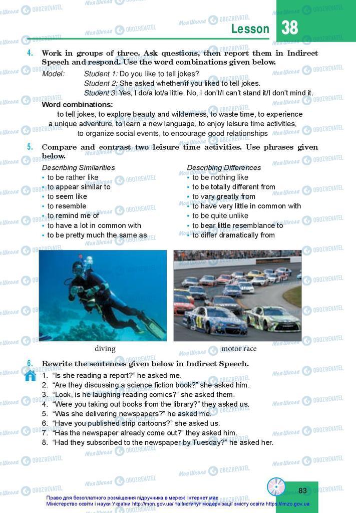 Учебники Английский язык 10 класс страница 83