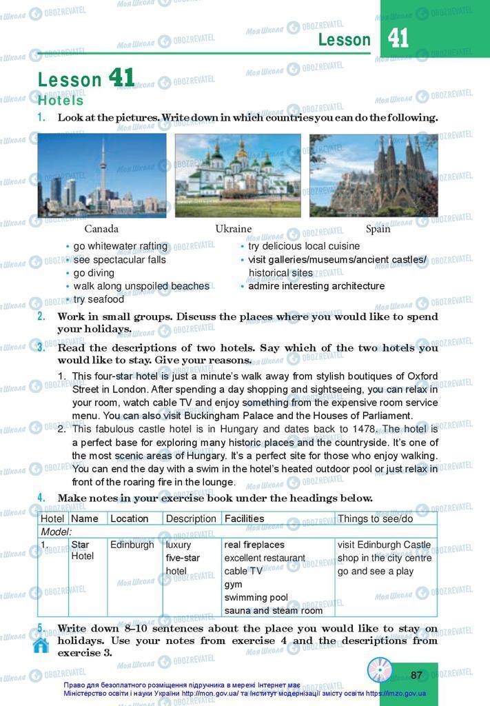 Учебники Английский язык 10 класс страница 87