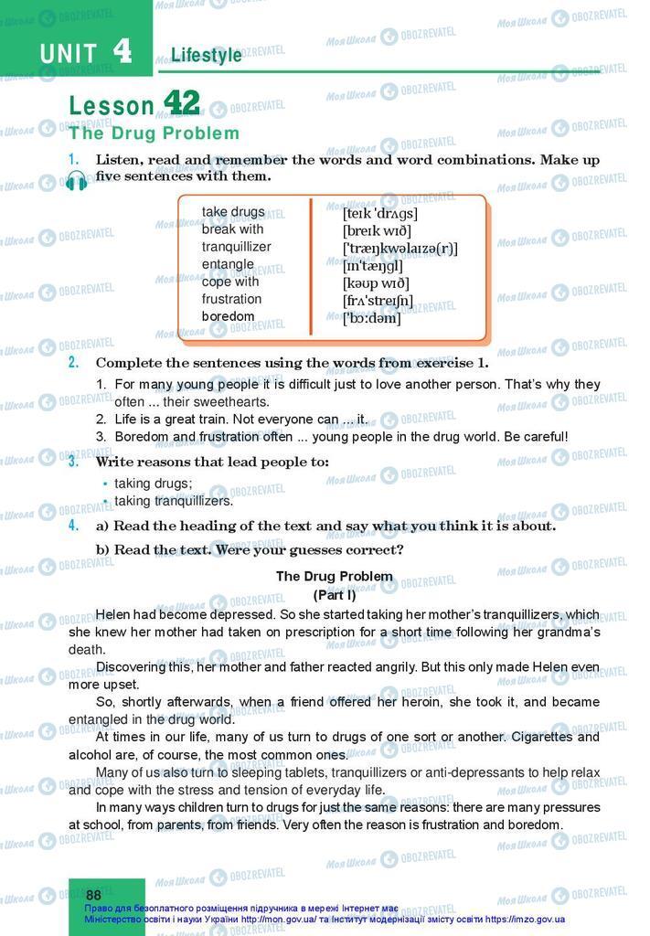 Учебники Английский язык 10 класс страница 88
