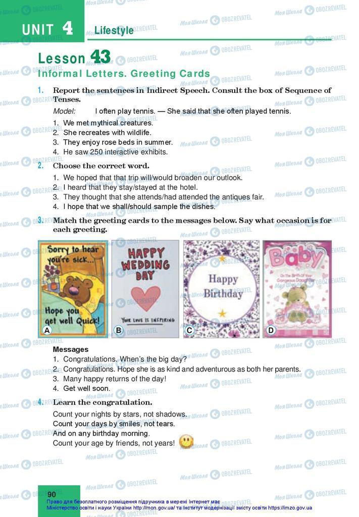 Учебники Английский язык 10 класс страница 90