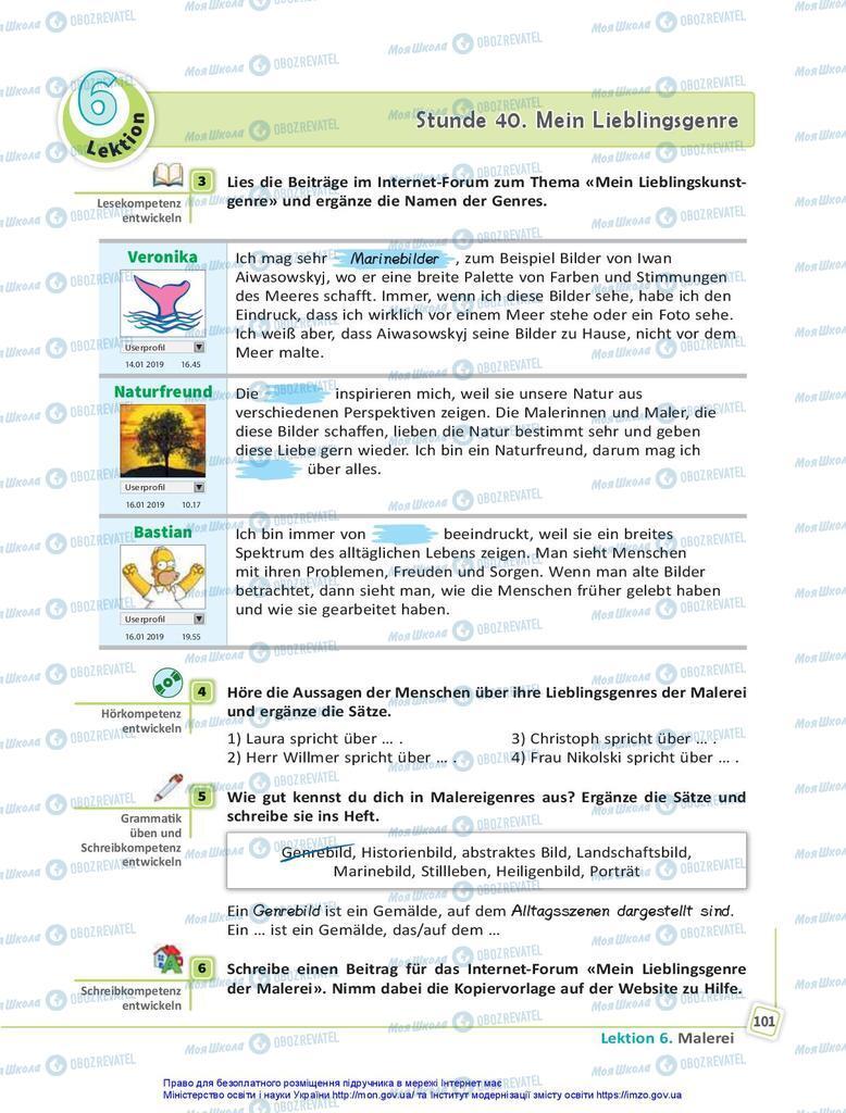 Підручники Німецька мова 10 клас сторінка 101
