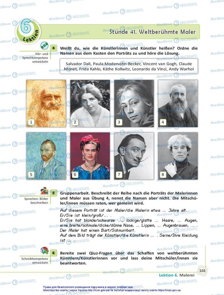 Підручники Німецька мова 10 клас сторінка 103