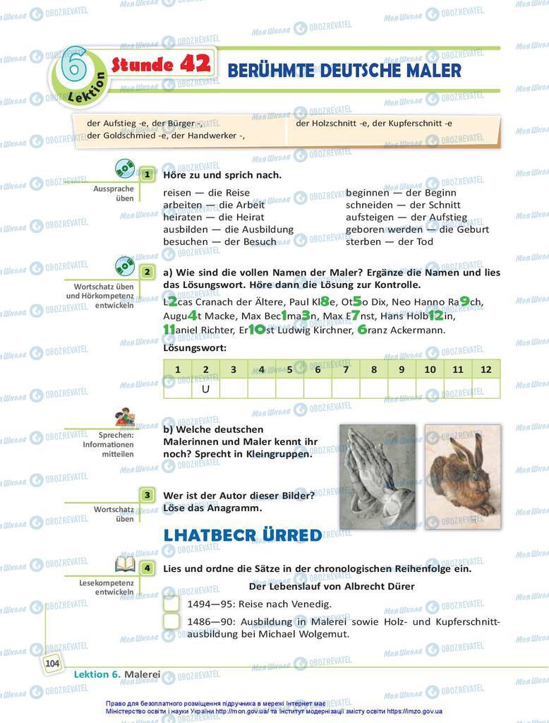 Підручники Німецька мова 10 клас сторінка 104