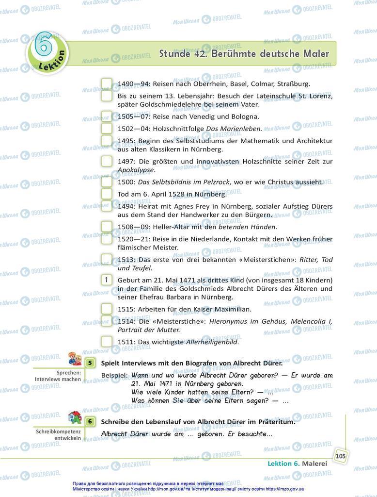 Учебники Немецкий язык 10 класс страница 105
