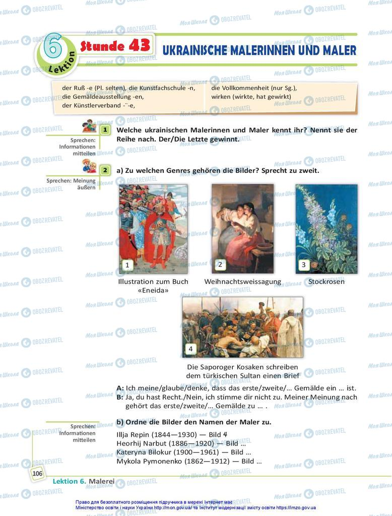 Підручники Німецька мова 10 клас сторінка 106