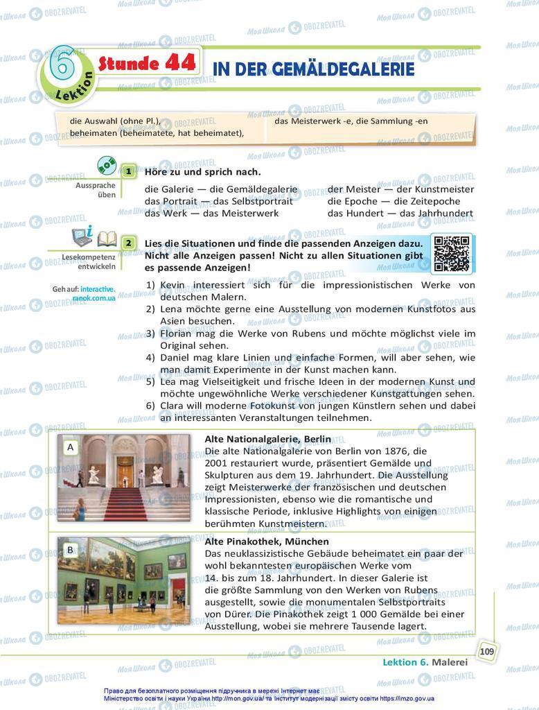 Підручники Німецька мова 10 клас сторінка 109
