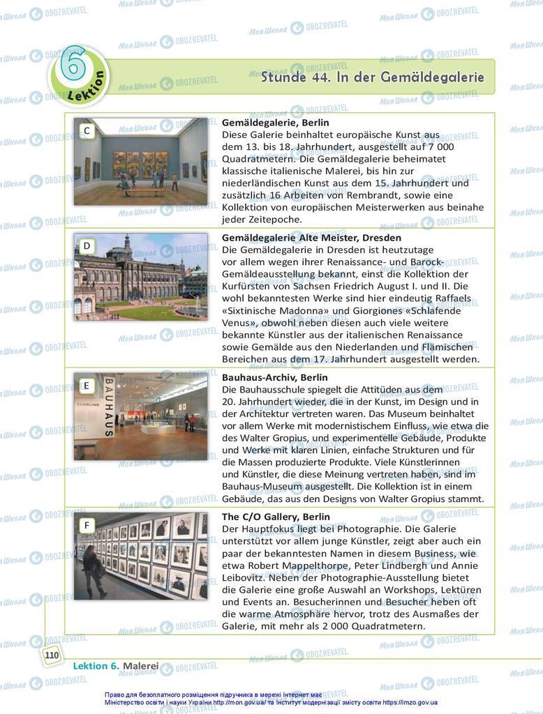 Підручники Німецька мова 10 клас сторінка 110