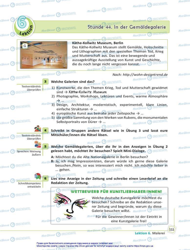 Учебники Немецкий язык 10 класс страница 111