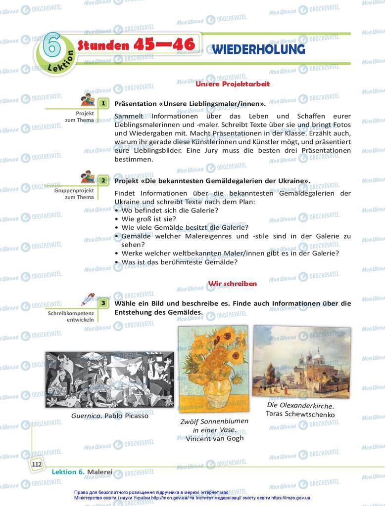 Учебники Немецкий язык 10 класс страница 112